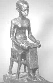 A statue of a vizier